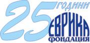 Фондация Ерика